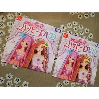 マクドナルド - 【2枚セット】新品未開封 マクドナルド ハッピーセット リカちゃん DVD