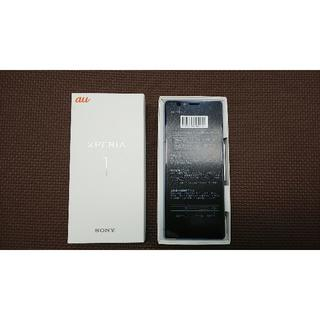 Xperia - 新品未使用品 SOV40 Xperia1 Grey(グレー) SIMロック解除済