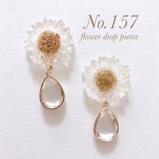 SALE☆sunflower drop pierce(ピアス)
