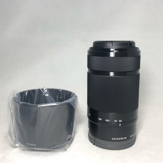 SONY - 新品未使用 SONY E 55-210mm F4.5-6.3 OSS ブラック
