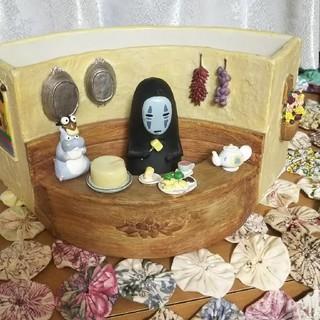 ジブリ - ジブリ 千と千尋 カオナシ 坊ネズミ ハエドリ 銭婆 プランター ジオラマ