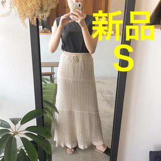 GU - 新品 GU 透かし編みニットスカート