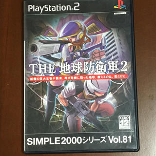 PlayStation2 - 地球防衛軍2/PS2