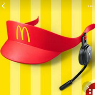 マクドナルド - マクドナルド ハッピーセット サンバイザー なりきり おもちゃ