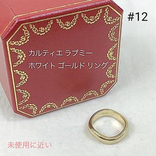Cartier - 正規品 カルティエ ラブミー ホワイト ゴールド リング 送料込み
