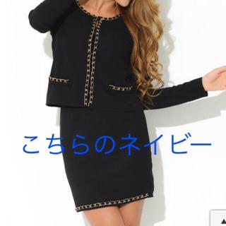 dazzy store - デイジーストア スーツ風 チェーン セットアップ ツーピース ドレス ネイビー