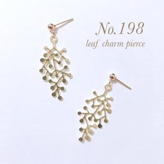 leaf charm pierce(ピアス)