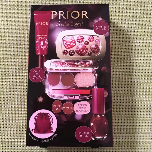 PRIOR(プリオール)のプリオール スペシャルコフレ b コスメ/美容のキット/セット(コフレ/メイクアップセット)の商品写真
