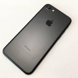 Apple - iPhone7