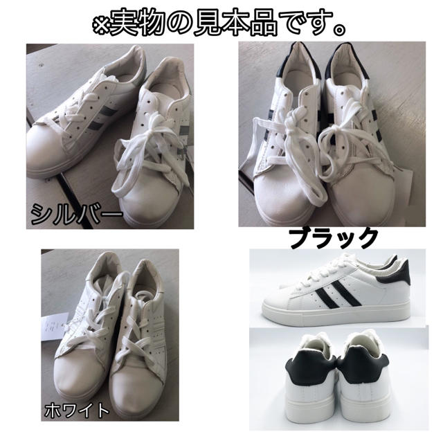♥ スニーカー ローカット 靴 韓国風 ぺたんこ フラット スポーツ おしゃれ レディースの靴/シューズ(スニーカー)の商品写真