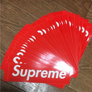 Supreme - 【5.7×20.3】 Supreme box ステッカー 40枚セット 正規品