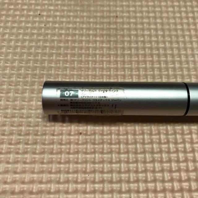 MARY QUANT(マリークワント)のマリークワント アイライナー ウインクウインクスレート コスメ/美容のベースメイク/化粧品(アイライナー)の商品写真