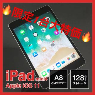 Apple - ②⑤②★ Apple iPadmini4 iOS11 128GB 美品