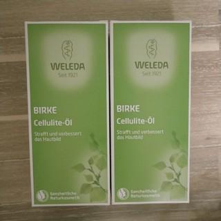 ヴェレダ(WELEDA)の【新品】 ヴェレダ WELEDA  ホワイトバーチ ボディオイル200ml×2 (ボディオイル)