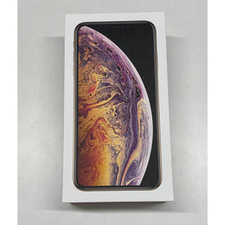 iPhone - 新品 iPhoneXS MAX 256GB