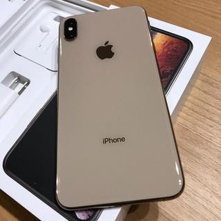 Apple - iPhone Xs Max 512GB au 美品