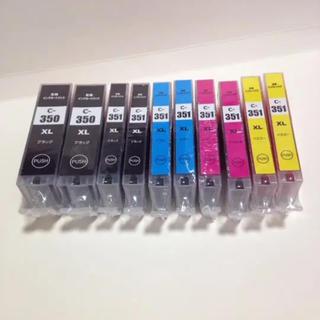 Canon - 5色2セット 10本 BCI-351 350 キャノン 新品送料無料 互換インク