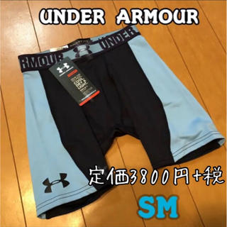 UNDER ARMOUR - 定価の半額以下‼︎  UNDER  ARMOUR  プリッツショーツ スパッツ
