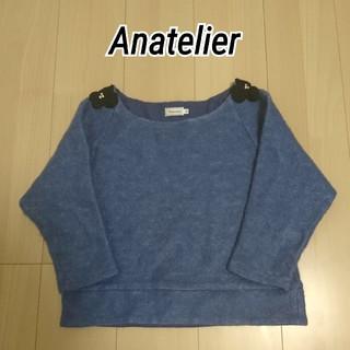anatelier - お花付き フェルト生地トップス アナトリエ anatelier