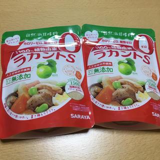 サラヤ(SARAYA)の【週末限定値下げ】SARAYA ラカントS 150g×2(調味料)