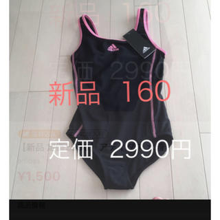 adidas - 【新品 2990円】アディダス 水着