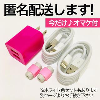 iPhone - ライトニングケーブル 充電器