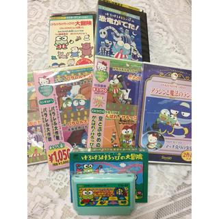 サンリオ(サンリオ)のけろけろけろっぴ DVD  ゲーム ビデオテープ (キッズ/ファミリー)