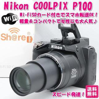 Nikon - ❤スマホへ転送OK❤光学26倍ズーム ♪ Nikon COOLPIX P100