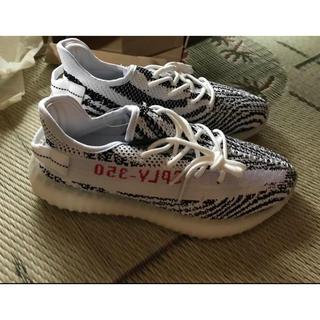 adidas - dude9 YEZZY BOOST 350 V2 Zebra