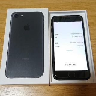 iPhone - 迅速発送 iPhone7 32GB SIMフリー Black