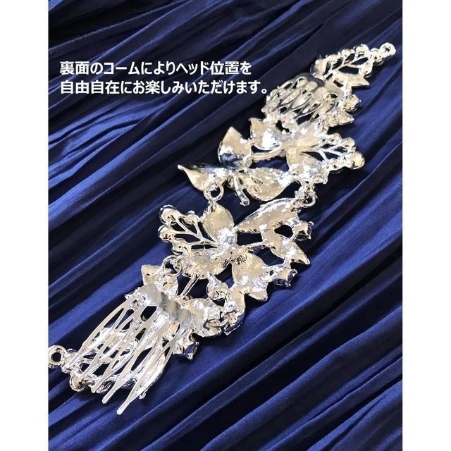 ブライダル ヘア アクセサリー ヘッドドレス ウエディング ボンネ レディースのレッグウェア(レギンス/スパッツ)の商品写真