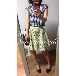 31 Sons de mode - ☆31 Sons de mode☆トランテアンソンドゥモード♡スカート