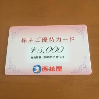 西松屋 - 西松屋 株主優待 カード 5000円
