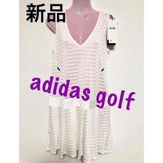 adidas - 新品タグ付♡15750円 アディダスゴルフ アディピュア ワンピース プリーツ