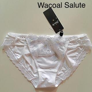 Wacoal - 定価4.104円 新品 ワコール サルート  L ショーツ 大きいサイズ