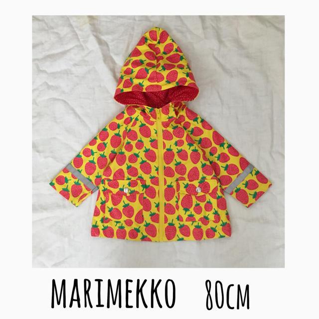 marimekko(マリメッコ)の週末限定値下げ☆marimekkoマリメッコ レインコート キッズ/ベビー/マタニティのこども用ファッション小物(レインコート)の商品写真