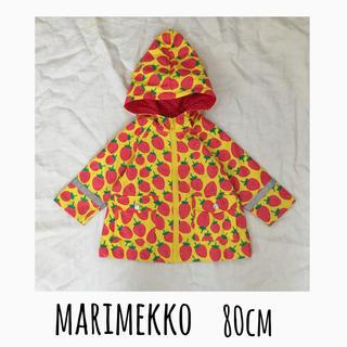 marimekko - marimekkoマリメッコ レインコート