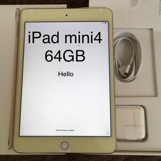 Apple - 64GB iPad mini4  Wi-Fiモデル