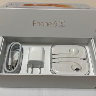 Apple - iphone イヤホンと充電器