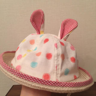 アカチャンホンポ(アカチャンホンポ)のアカチャンホンポ うさ耳帽子 ベビー(帽子)
