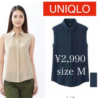 UNIQLO - 【新品未使用】UNIQLO シルクブラウス 《✨タグ付き✨》