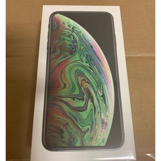 iPhone - iPhone XS Max 256GBスペースグレー☆新品未開封