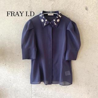 【美品】 FRAY I.D ビジューカラーブラウス ネイビー 1 Mサイズ
