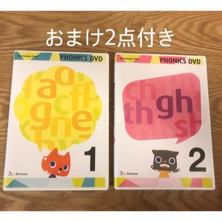 【美品】ワールドワイドキッズ フォニックス DVD 2枚セット