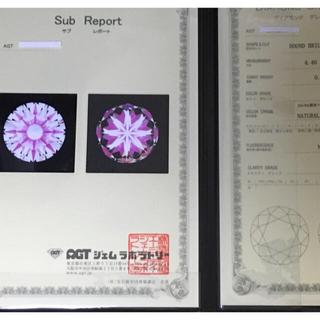 0.309ダイヤモンド