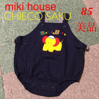 mikihouse - チエコサク だるまオール 85 美品