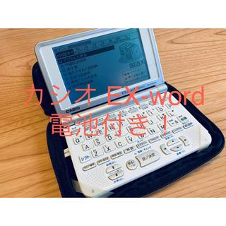 カシオ(CASIO)の格安! カシオ 電子辞書EX-word(電子ブックリーダー)