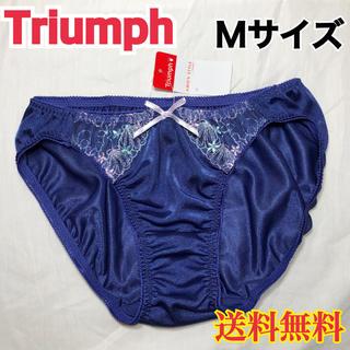 Triumph - ★新品★ トリンプ  レディース  ショーツ  Mサイズ  パープル