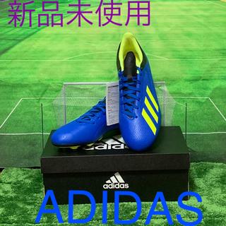 アディダス(adidas)の⭐️新品未使用⭐️アディダス エックス サッカー スパイク(シューズ)