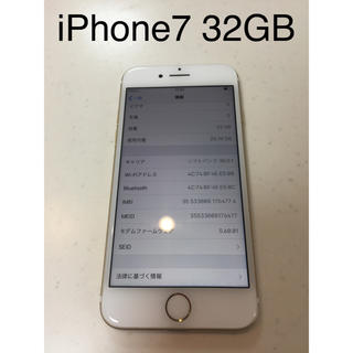 iPhone - iPhone7 Gold 32GB 美品